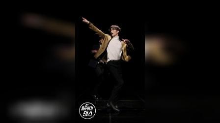 小视频 | ASTRO - Crazy Sexy Cool @接力舞蹈