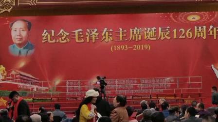 现场直播:(嘉宾入场)纪念毛泽东主席诞辰126周年在北京友谊宾馆隆重举行【江改银报道】