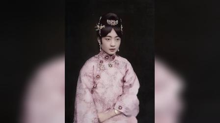 绘制末代皇后婉容彩色像,你觉得像谁?#末代皇后婉容