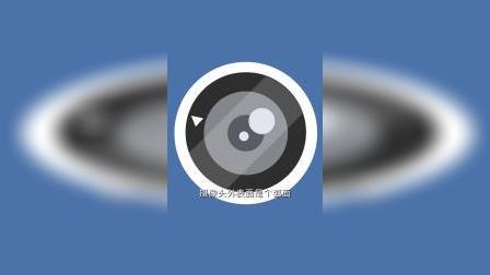#金映奖动画单元教你几招快速检测偷拍设备偷拍设备!#飞碟一分钟