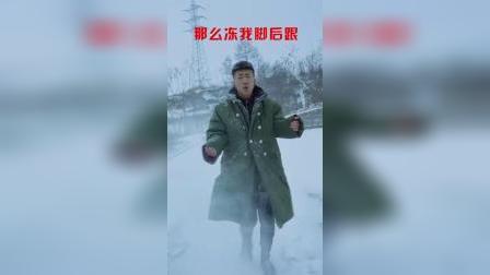 """王小贱:  这俩人吹的可开心了,可给我冻懵懵滴了,拍到最后""""脚后跟""""真冻坏了"""