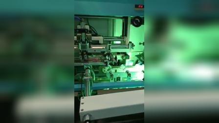 全自动曲面丝印机塑料瓶杯子滤清器滚印机化妆品瓶硅胶软管玻璃瓶丝网印刷机自动化两色三色四色多色圆形曲面网印机胶印机丝印设备
