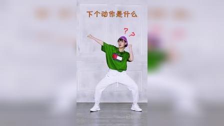 #防弹少年团 Anpanman零基础舞蹈教学,轻松做快乐面包超人#舞蹈