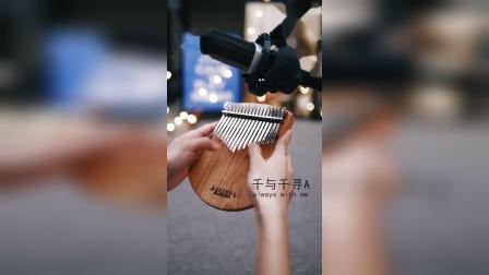 乐展还有两天~加油~明天早上我会在E6馆下午W3馆#我的创业梦想 #2018上海乐器展 #上海国际乐器展