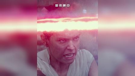 《星球大战:天行者崛起》蕾伊的成长之路