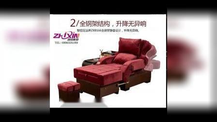 智信家具足浴沙发足疗沙发修脚沙发ZXB166