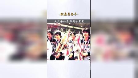 你知道为什么中国女排能把观众打哭吗?  很多年轻的朋友可能不太理解,为什么在80年代的时候,女排会让许多地方万人空巷,举国欢庆。  是单纯因...
