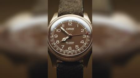 Oris Big Crown Bronze Pointer Date_15s