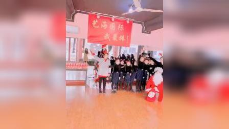 徐集艺海国际2019年圣诞节.圣诞爷爷送礼物