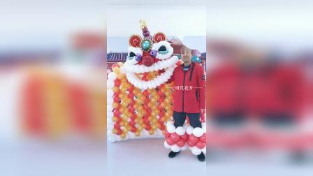 这是一个的醒狮 中华舞狮拜年 成都时代花开气球艺术培训
