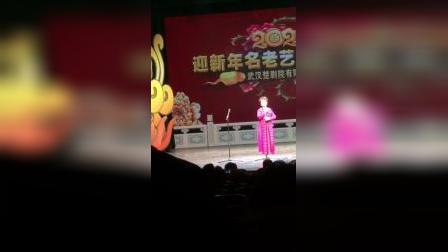 湖北武汉楚剧