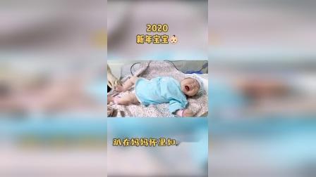 生孩子就来丹凤朝阳妇产医院|2020年新年宝宝,专业母婴团队保驾护航
