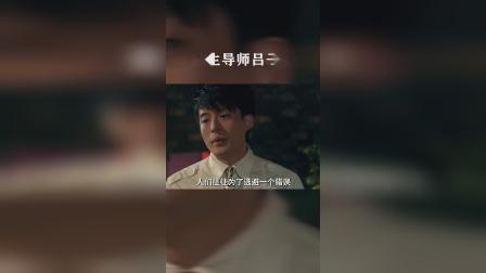 吕子乔经典语录:我的人生没有彩排,每天都是现场直播!