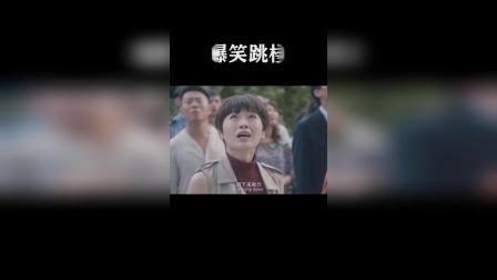 盘点各种爆笑跳楼名场面,薛之谦:大哥,我在跳楼啊,认真点!