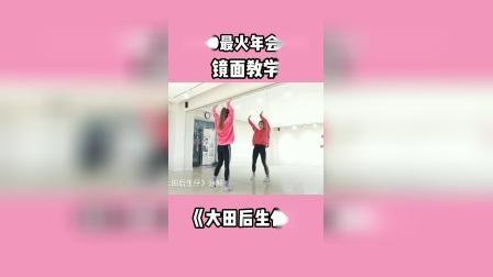 青岛SPink舞蹈 2019最火年会舞蹈串烧教学