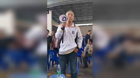 广东省中山市沙溪云汉村开村民大会