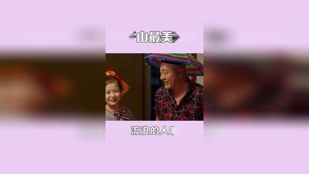 赵四:用火红的萨日朗打开赵四,象牙山最美的花!
