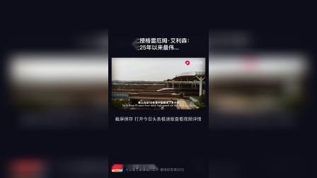 外国人看中国人的科学技术!?,,,。