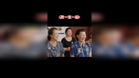 《乡村爱情12》朋友之间是如何相处的,刘能太真实了!