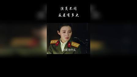 郭京飞角色解刨,正气凛然的军官,无厘头的搞笑东厂公公