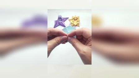 折纸五角许愿星,愿你梦想成真