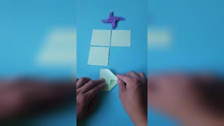 折纸王子教你折纸变化忍者之星飞镖15秒