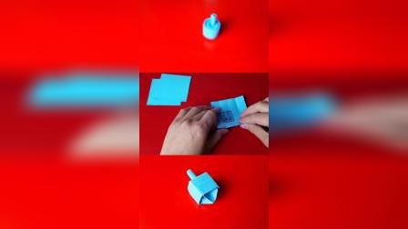 折纸王子教你折纸拧转陀螺,好玩!解说都能听懂吗?