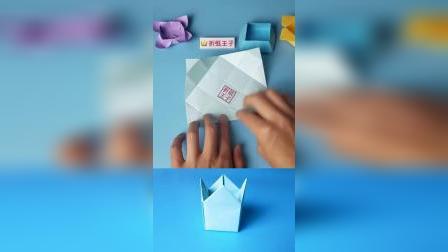 折纸皇冠盒子
