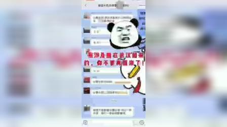 河南硬核村长宣传疫情
