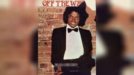 Off The Wall (Dj Fopp Re-Worked)