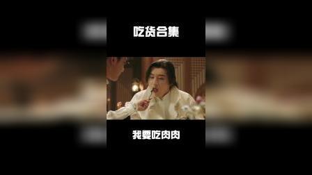 《热血同行》黄子韬易烊千玺吃货合集,看饿了!