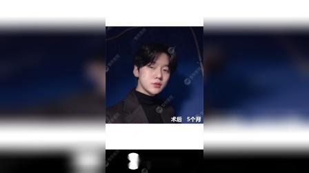 [韩国DA整形] 平民脸变韩国男团爱豆脸!你觉得他长得像哪个爱豆?