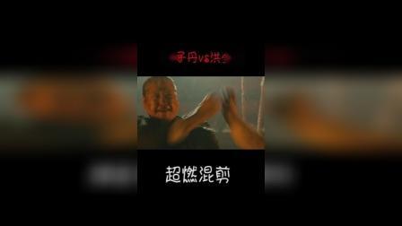 黄飞鸿之英雄有梦:卧底彭于晏大战黑帮老大洪金宝,太精彩了