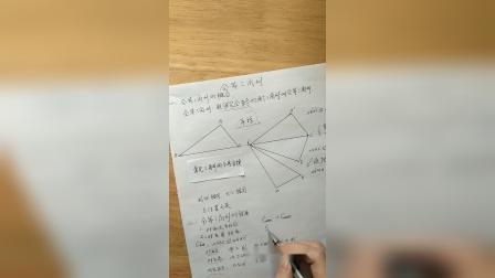 (2月9日)初三数学5.3知识点-唐素红