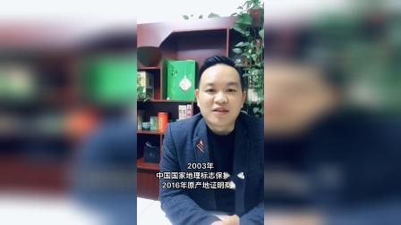 """""""平舆白芝麻""""原产地证明商标,中国国家地理标志产品河南区域品牌。蓝磨坊商标……"""