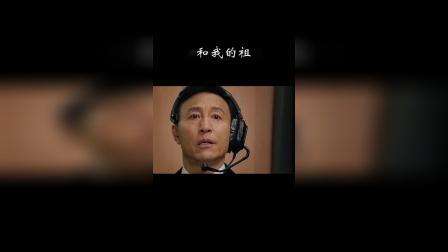 每当国歌响起,每个中国人都肃然起敬!