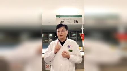增强免疫力_标清