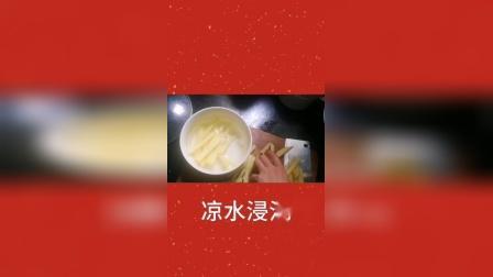 泡幼培风 中一班  叶丹  我家的拿手菜(自制薯条)