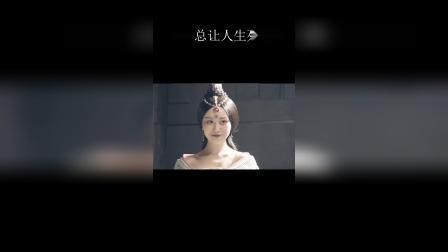 大汉十三将:如果有下辈子,我一定早点娶你为妻