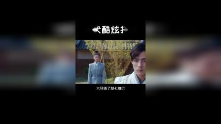 《大唐女法医》苏伏酷炫打戏!荷尔蒙爆棚!