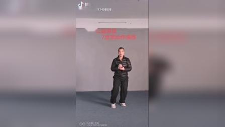 陈辉太极院公益课陈式七式连贯演练