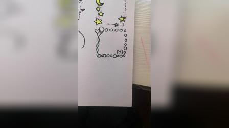 手抄报边框设计