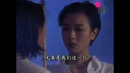 袁洁莹影视阖府统请芬妮&郭可盈