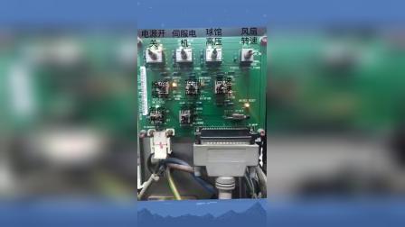 医疗器械维修工程师培训学技术考证书
