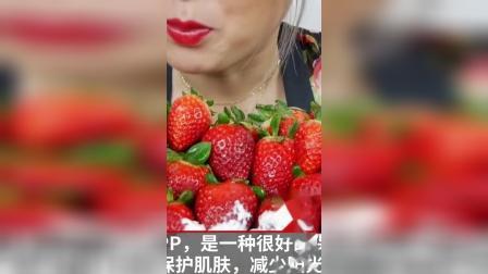 吃播大胃王:美食之奶油草莓,韩国妹子日常喜欢的水果!