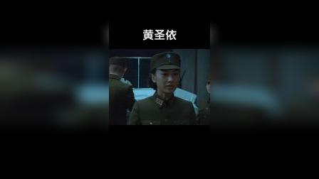 横财局中局:黄圣依也太好看 了这么好看的姐姐你不爱吗 !