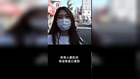 【:电车依旧人挤人,一半人戴口罩】截至27日,日本新冠肺炎感染者近900人,除钻石公主号之外,北海道确诊病例最多,其次是东京。日本出现口罩紧...