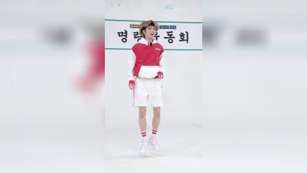 [2020 MOA ACADEMY] TXT 'MOA体操' - BEOMGYU