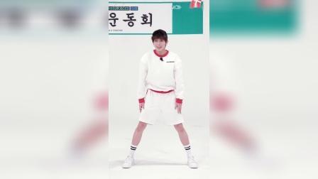 [2020 MOA ACADEMY] TXT 'MOA体操' - TAEHYUN