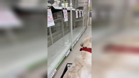 新冠疫情中的日本大阪超市